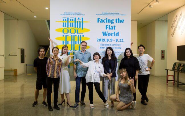 Résidence au Musée National d'art contemporain de Corée en 2019