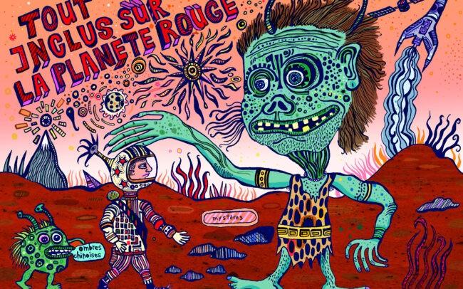 Image promotionnelle pour la pièce